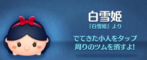 f:id:atsukichikun:20161012204111p:plain
