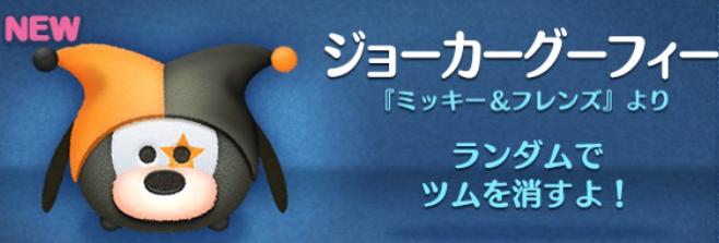 f:id:atsukichikun:20161012231849p:plain