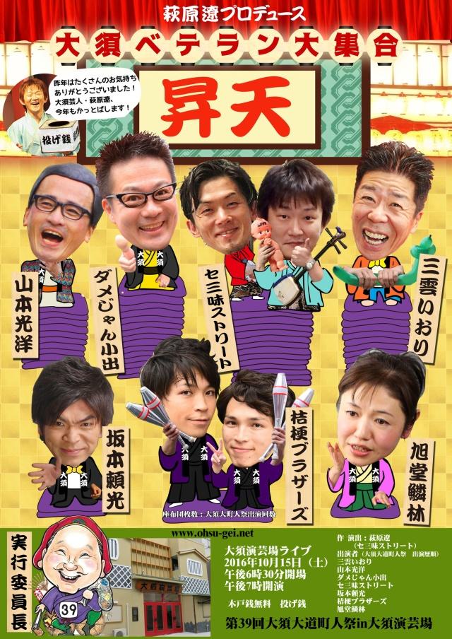 f:id:atsukichikun:20161017120634p:plain