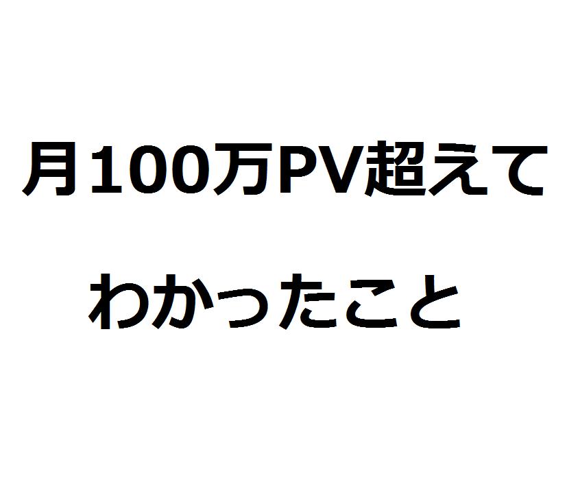 f:id:atsukichikun:20161017234423p:plain
