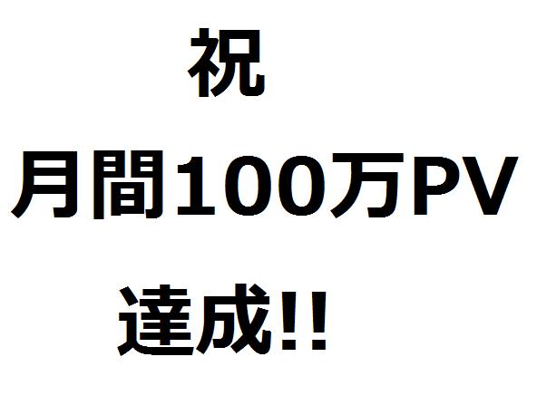 f:id:atsukichikun:20161019100846p:plain
