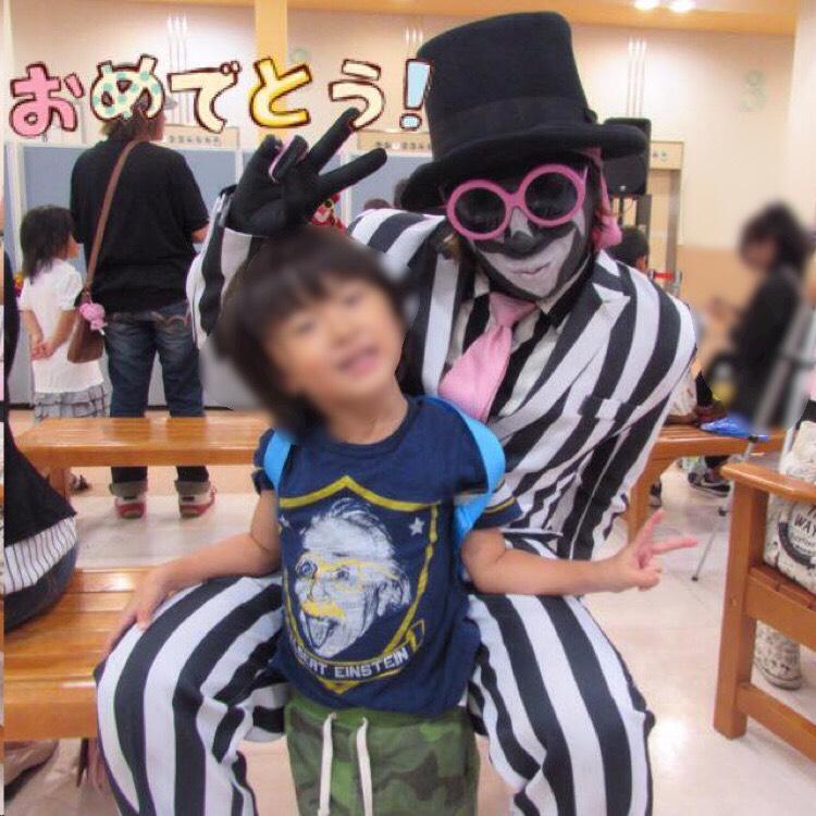 f:id:atsukichikun:20161021090055p:plain