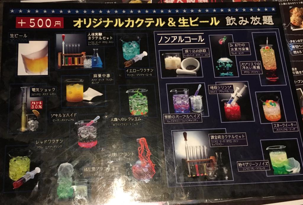f:id:atsukichikun:20161023094328p:plain