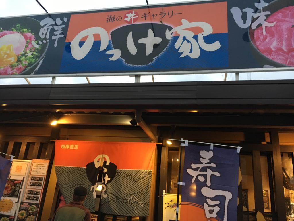 f:id:atsukichikun:20161024214239p:plain