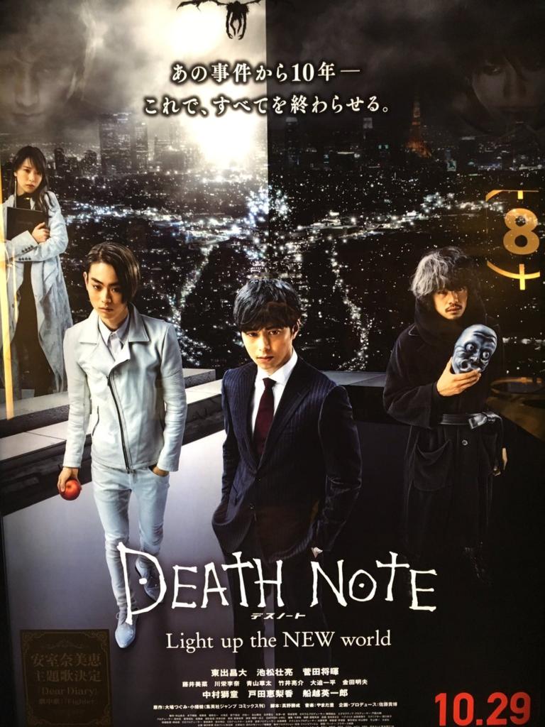 f:id:atsukichikun:20161029145007p:plain