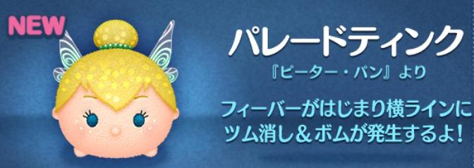 f:id:atsukichikun:20161101082440p:plain