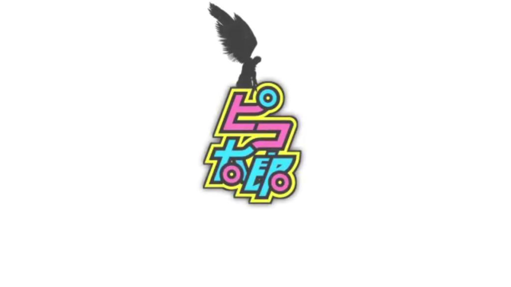 f:id:atsukichikun:20161102075133p:plain