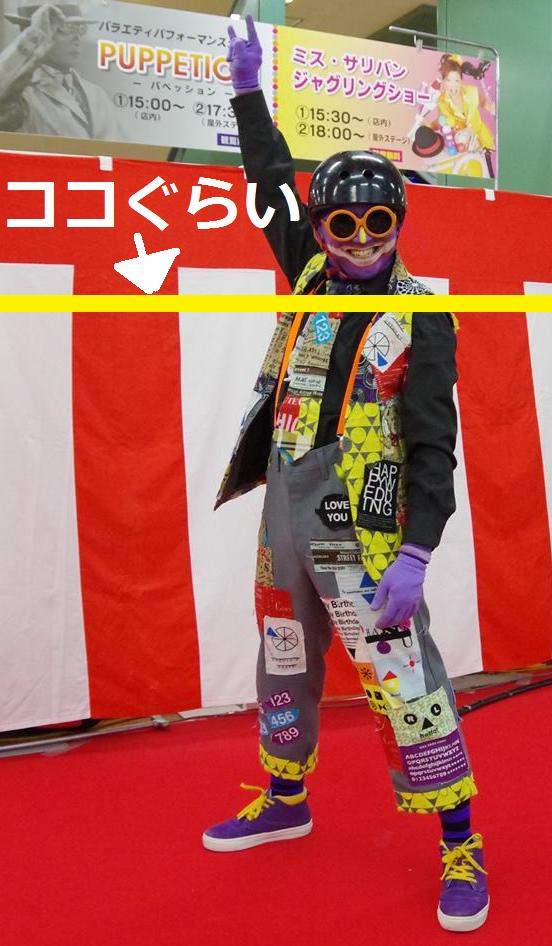 f:id:atsukichikun:20161107213834p:plain