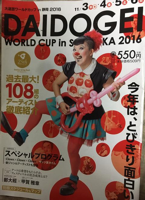 f:id:atsukichikun:20161107215810p:plain