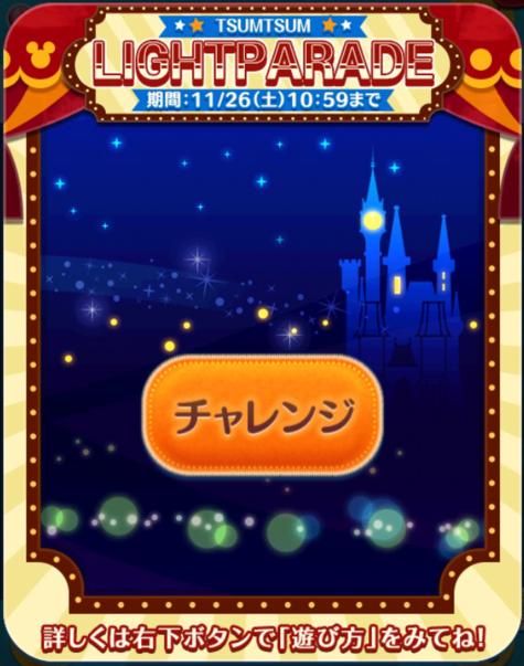 f:id:atsukichikun:20161108140653p:plain