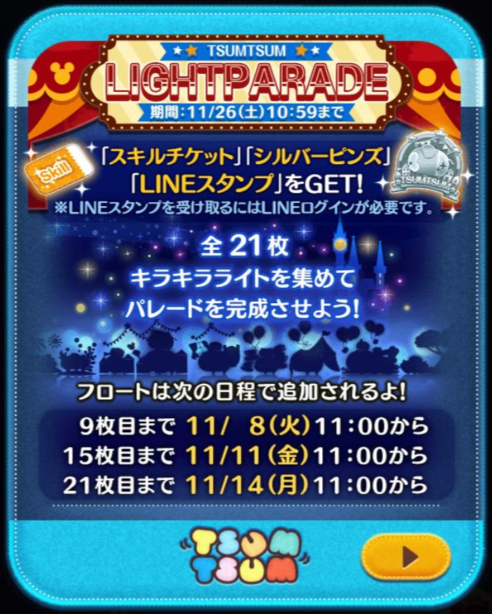 f:id:atsukichikun:20161108140740p:plain