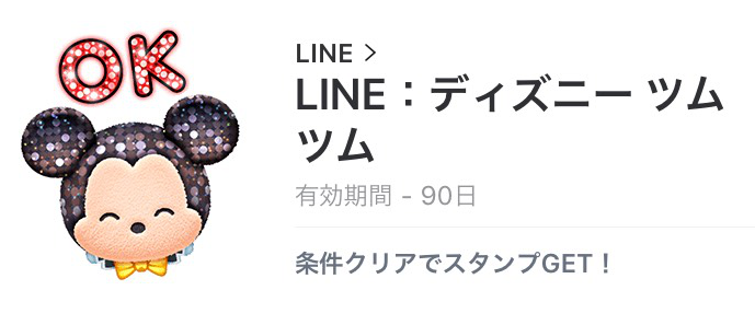 f:id:atsukichikun:20161108145541p:plain