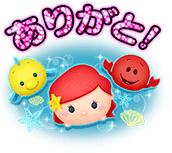 f:id:atsukichikun:20161108145758p:plain