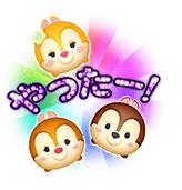 f:id:atsukichikun:20161108145830p:plain