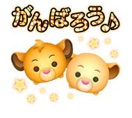 f:id:atsukichikun:20161108145944p:plain