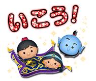 f:id:atsukichikun:20161108145953p:plain