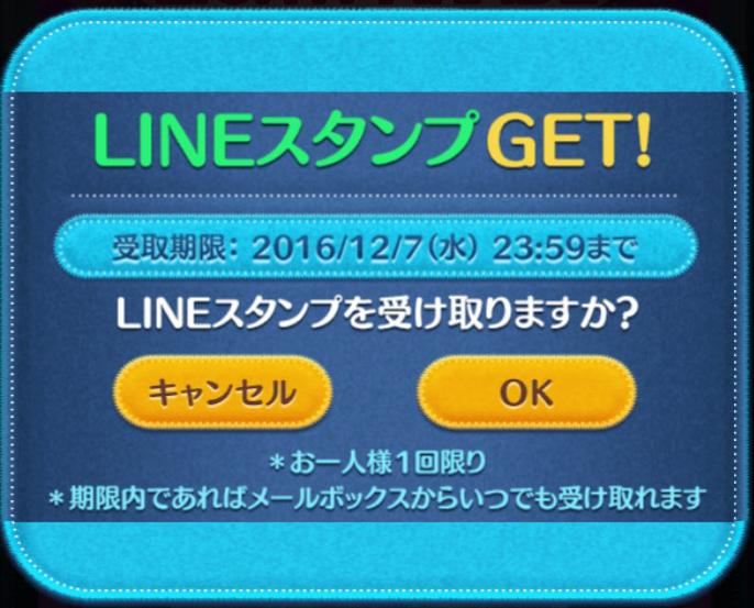 f:id:atsukichikun:20161108152805p:plain