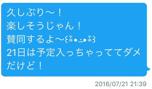 f:id:atsukichikun:20161117221716p:plain