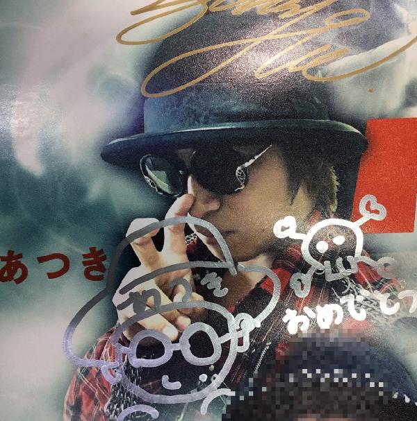 f:id:atsukichikun:20161118010634p:plain