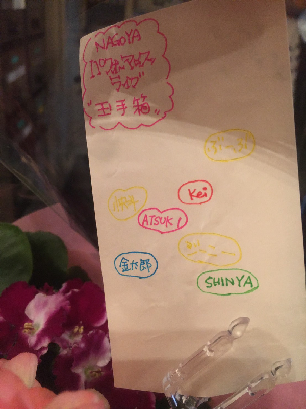 f:id:atsukichikun:20161118011521p:plain