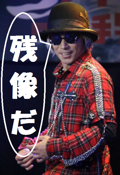f:id:atsukichikun:20161118141457p:plain