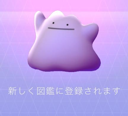 f:id:atsukichikun:20161123141135p:plain