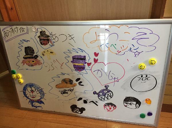 f:id:atsukichikun:20161126181739p:plain