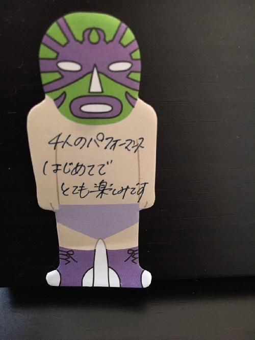 f:id:atsukichikun:20161126182248p:plain