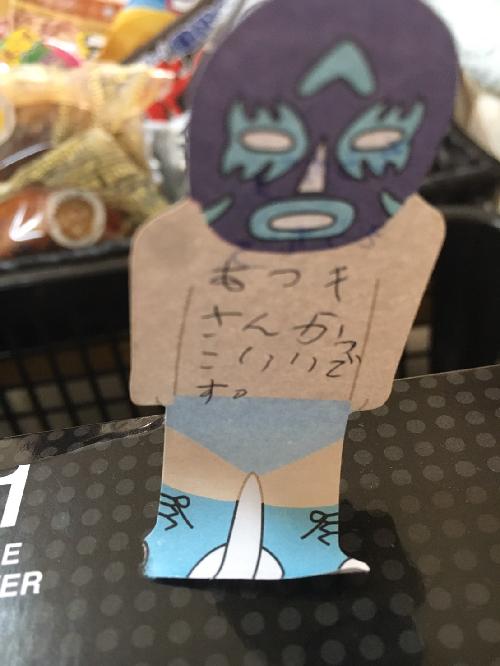 f:id:atsukichikun:20161126182354p:plain