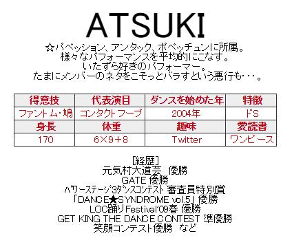 f:id:atsukichikun:20161128152943p:plain