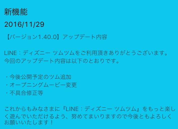 f:id:atsukichikun:20161130144547p:plain