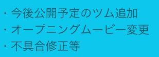 f:id:atsukichikun:20161130150543p:plain