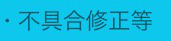 f:id:atsukichikun:20161130150605p:plain