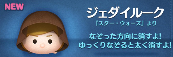 f:id:atsukichikun:20161201063026p:plain