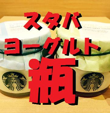 f:id:atsukichikun:20161202165315p:plain