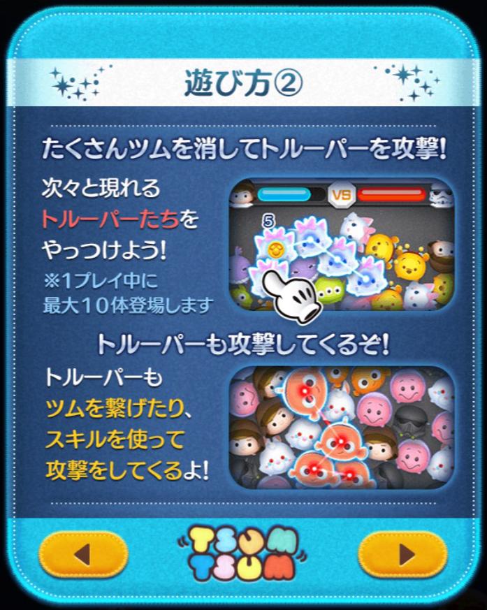 f:id:atsukichikun:20161208120250p:plain