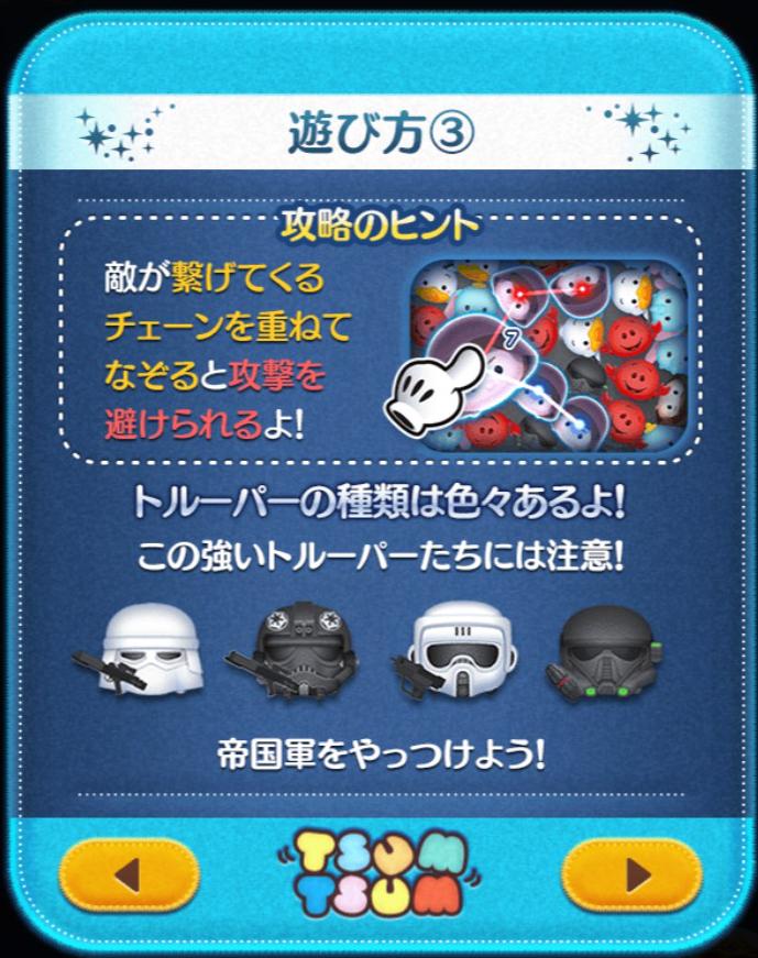 f:id:atsukichikun:20161208120522p:plain