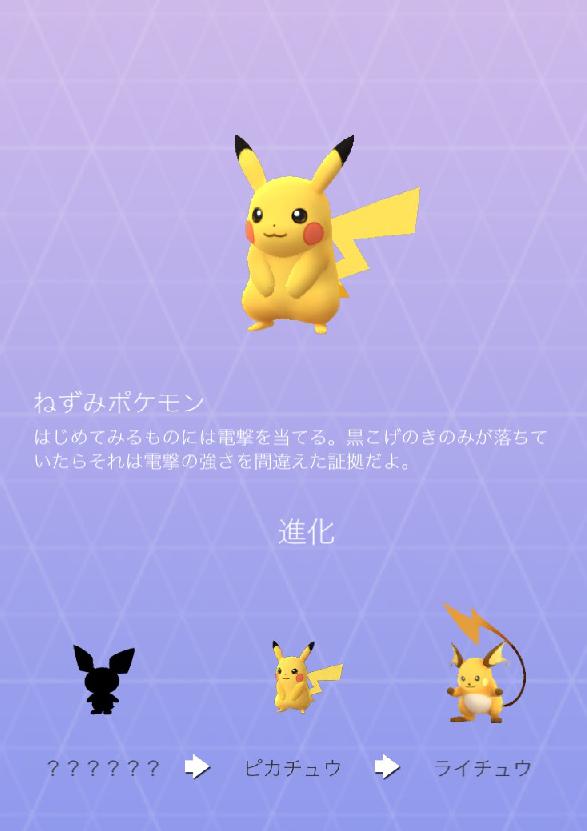 f:id:atsukichikun:20161213111114p:plain