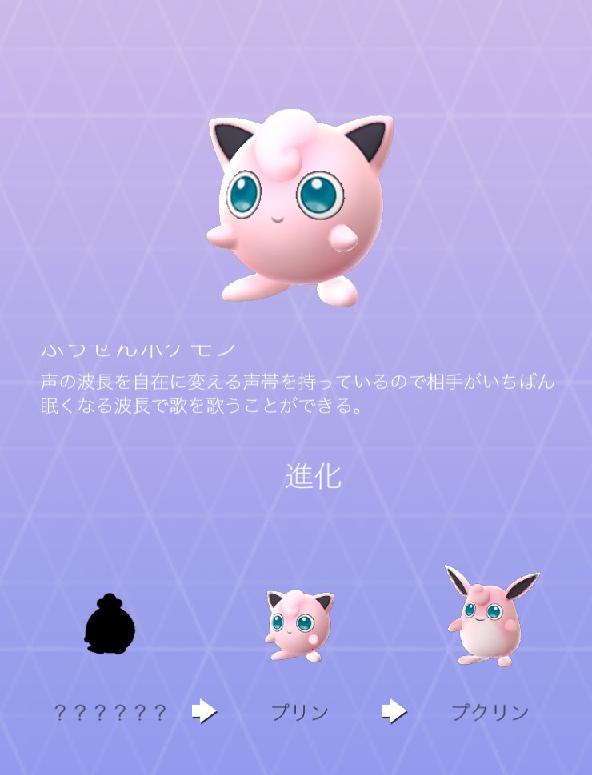 f:id:atsukichikun:20161213111145p:plain