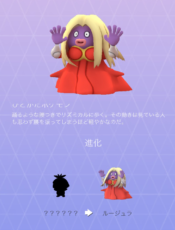 f:id:atsukichikun:20161213111819p:plain
