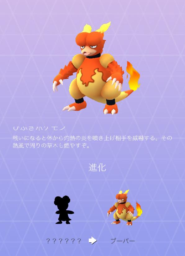 f:id:atsukichikun:20161213111924p:plain