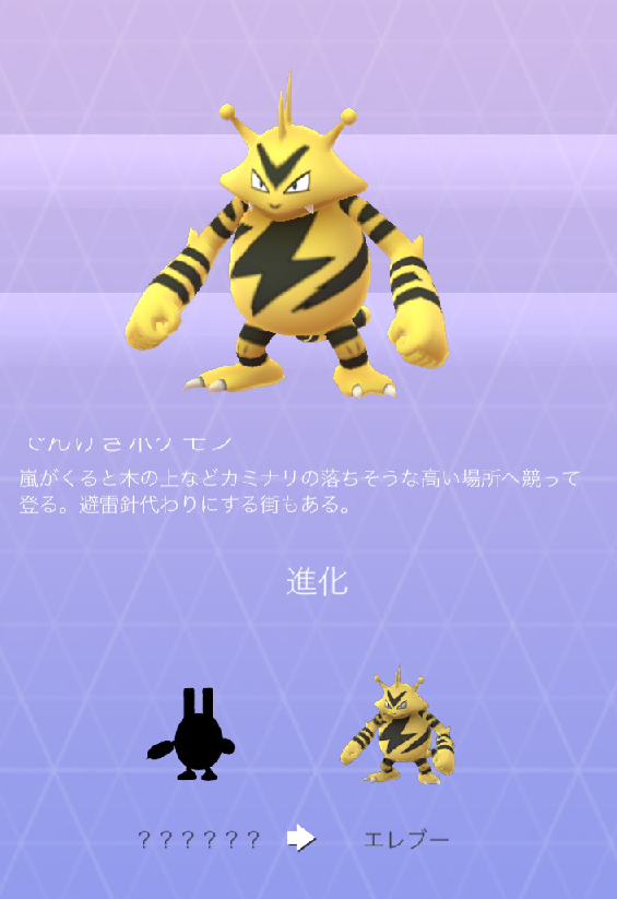 f:id:atsukichikun:20161213112006p:plain