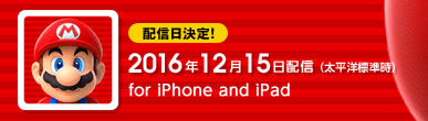f:id:atsukichikun:20161215100958p:plain