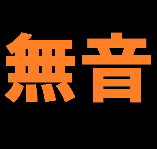 f:id:atsukichikun:20161215122634p:plain