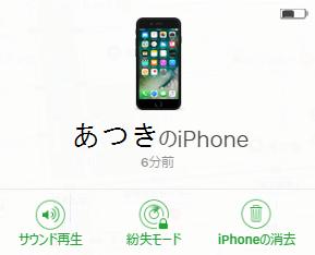 f:id:atsukichikun:20161219115221p:plain