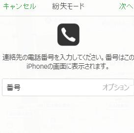 f:id:atsukichikun:20161219115908p:plain