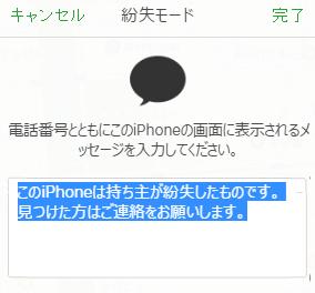 f:id:atsukichikun:20161219120058p:plain