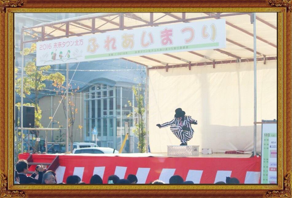 f:id:atsukichikun:20161225143749p:plain