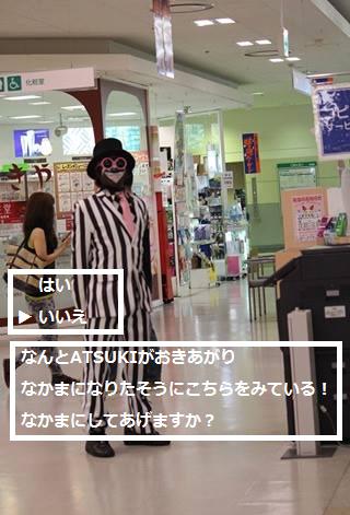 f:id:atsukichikun:20161231112118p:plain