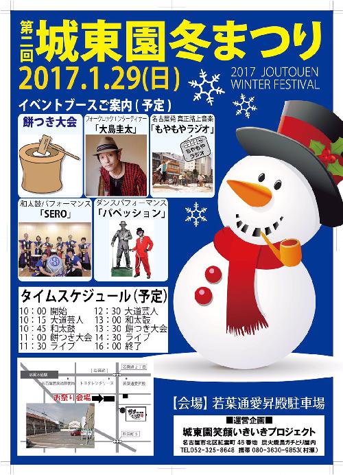 f:id:atsukichikun:20170105182612p:plain